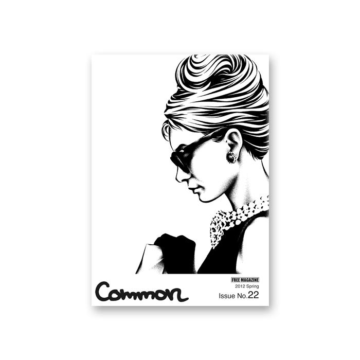 Photo1: Common Issue No.22 / Free Magazine (1)