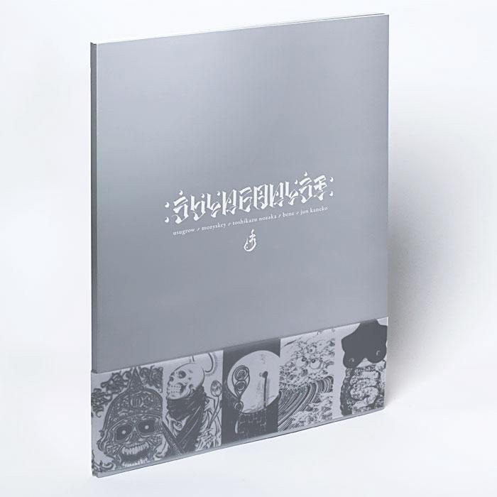 Photo1: USUGROW / SHINGANIST 1 ARTBOOK (1)