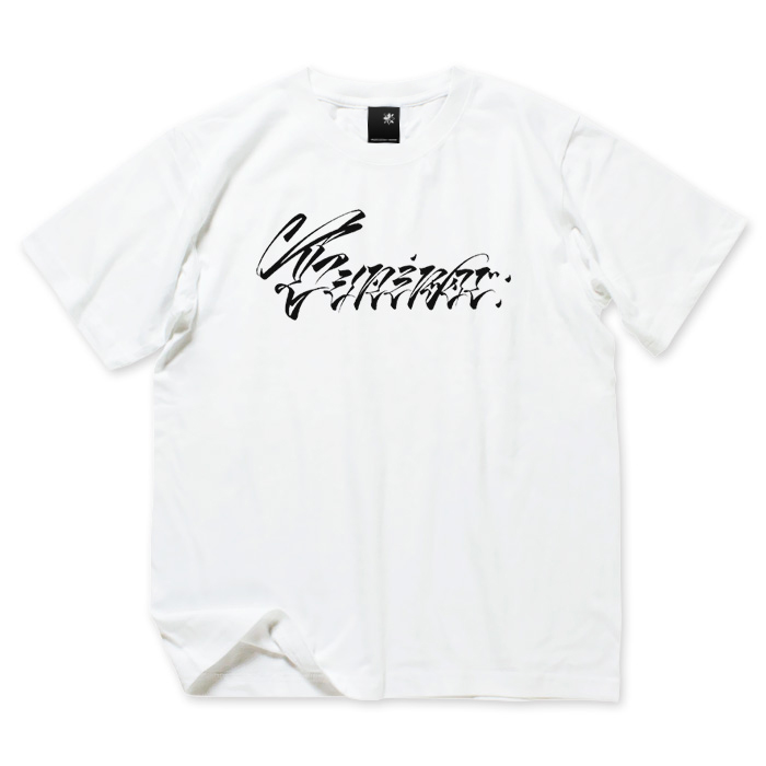 Photo1: USUGROW / FUNERAL WHITE TEE (1)